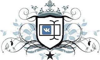 Изменение названия сообщества Вконтакте