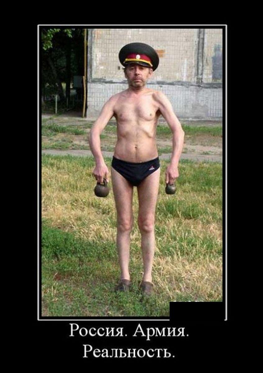 Россия напала на Украину без объявления войны, - глава МИД Польши - Цензор.НЕТ 6873