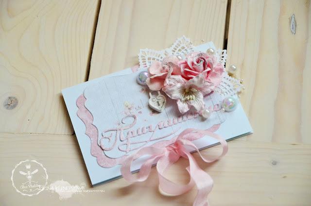 Из чего сделать приглашение на свадьбу своими руками 411