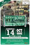 PRÓXIMO MERCADILLO 14  de octubre. TODOS  los segundos domingos de  cada mes en La ALAMEDA.