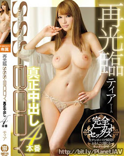 EBOD-473 4 Production Tear Out Re-Korin SSS-BODY Authenticity In