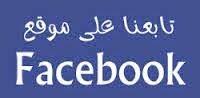 https://www.facebook.com/groups/wassafat/