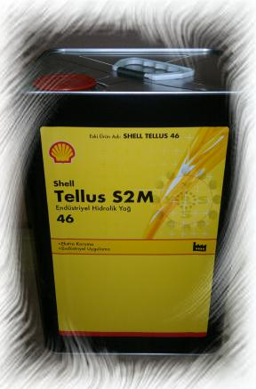 Масло Shell Tellus S2 M46