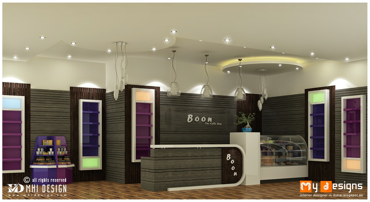 coffee shop in dubai