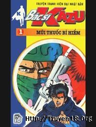 Kazu Doctor K (K2)
