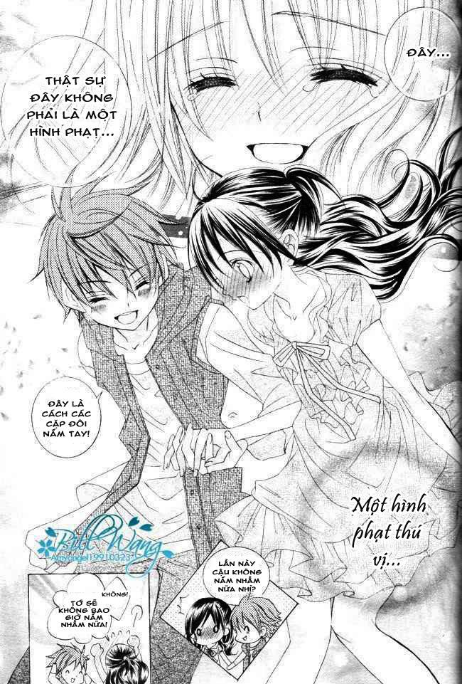 Suki desu Suzuki-kun!! Chapter 12 - Trang 15