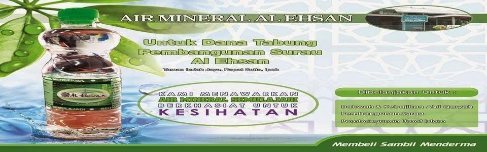 Mineral Water Al-Ehsan