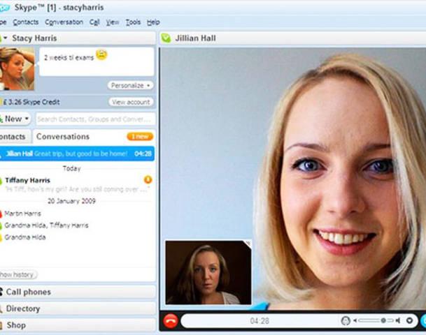 виртуальный онлайн ctrc по скайпу