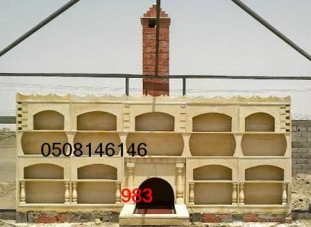 صورمشبات ديكورات مشبات 983.jpg