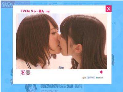 AKB48 para Puccho