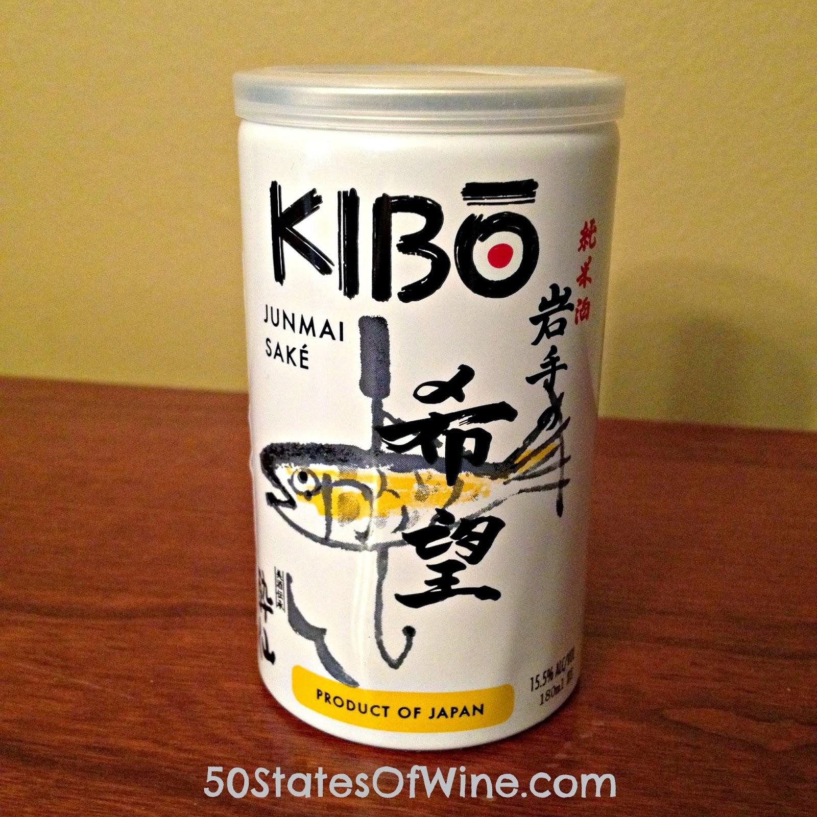 KIBO Junmai Saké