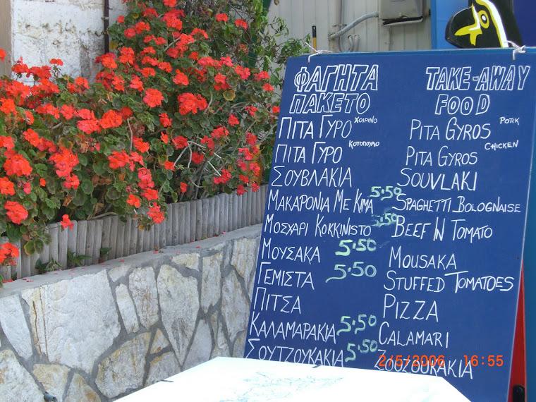 Corfu Menu
