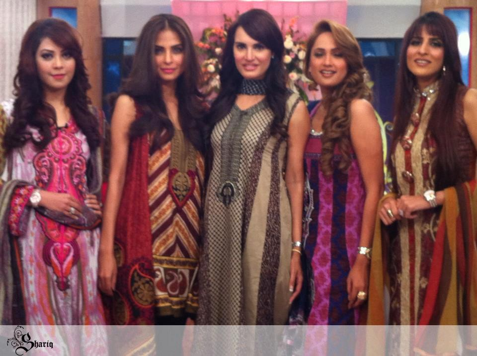 Nadia Hussain Premium Lawn Collection 2013