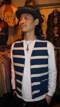 Naitive Chimayo Vest