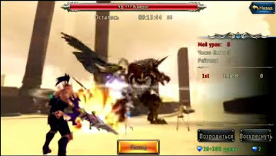 Download Blade of God
