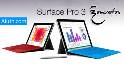 http://www.aluth.com/2015/10/win-surface-pro-3-filehippo-opera.html