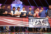 Aagadu audio release function photos-thumbnail-7