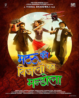 Matru Ki Bijlee Ka Mandola'-2013 (Audio Cleaned) - HQ SCam Rip Free Download