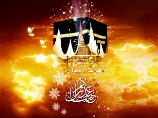 Eid Mubarak Wallpapers 2012
