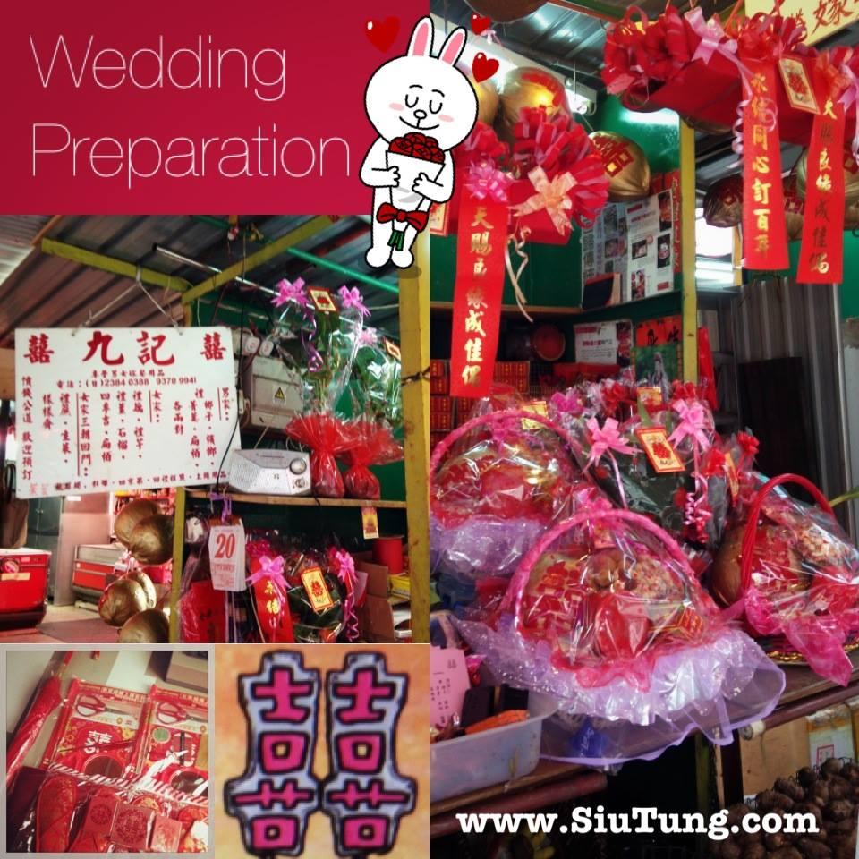 Wedding Gift Ideas Yahoo : ????????????? ? - SalaD blog