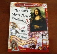 Книжная конфета у Лены до конца апреля