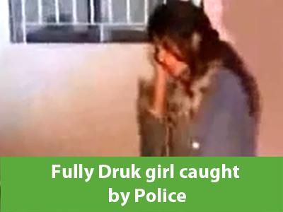 Teen caught by cop hot xxx 5