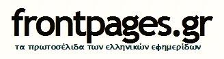 Ημερήσιος Ελληνικός Τύπος