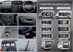 Interior Daihatsu Gran Max Mini Bus