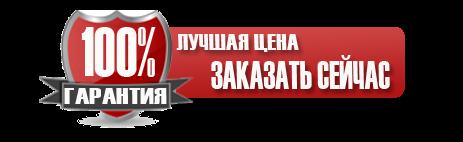 http://www.fuzunbao.ru/index.php?wid=3594