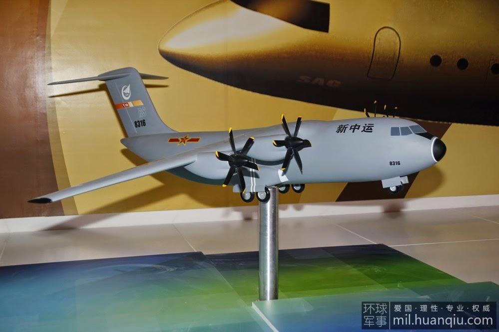 Y-30 Transport Aircraft