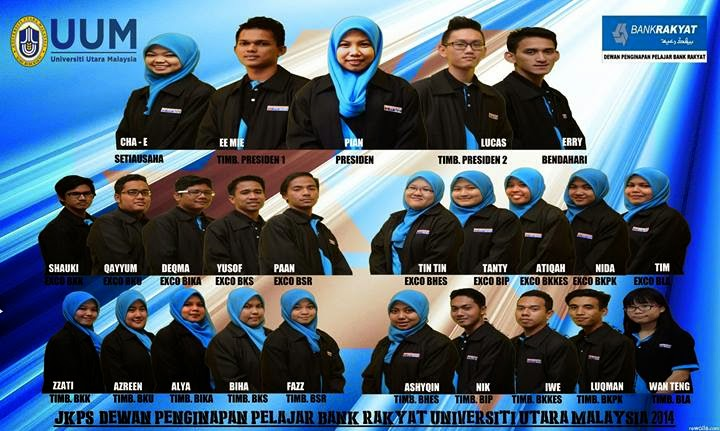 JKPS Bank Rakyat 2014