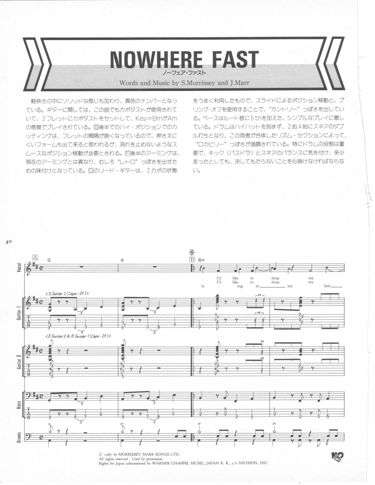 Smiths On Guitar Nowhere Fast
