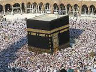 Penjelasan Rukun Islam Ke 5 ( Menunaikan haji )