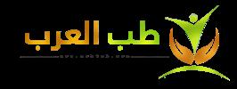 طب العرب