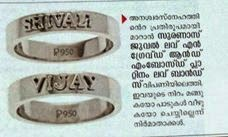Suranas Jewelove Embossed Platinum Love Bands Featured in Newspaper