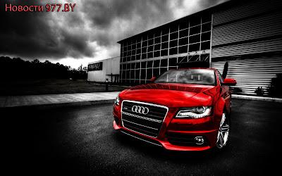 Audi новости 977.by