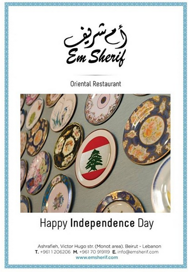 Em Sherif Independence Day