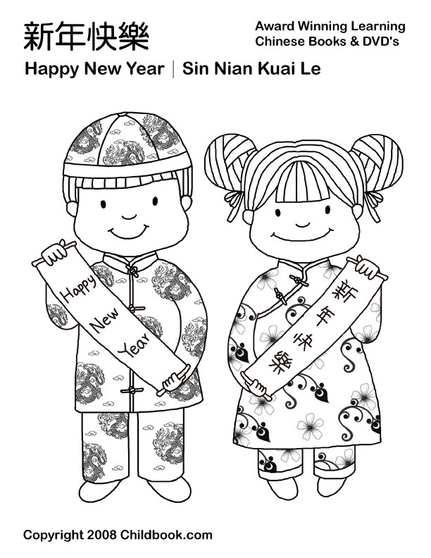 Chinese New Year 2011 Coloring Pages Kids