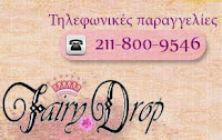 FairyDrop