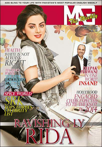 Rida isfahani photoshoot for the weekly mag