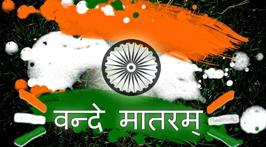 essay on 15 august independence day in english