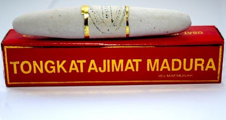 http://3.bp.blogspot.com/-zw7rRn0MXc8/UNHHT63sOwI/AAAAAAAAFcg/cdU4Qme1K3I/s1600/madura-stick.jpg