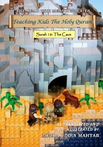 Surah 18: The Cave