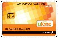 Nano SIM in Pakistan