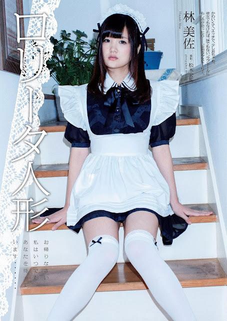 林美佐 Hayashi Misa Weekly Playboy No 46 2015 Photos