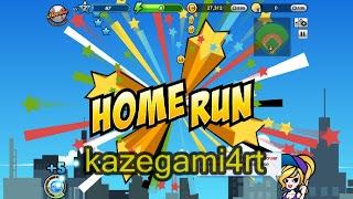 cheat baseball heroes fb | cheat baseball heroes home run | cheat engine baseball heroes | cheat agustus work 2013