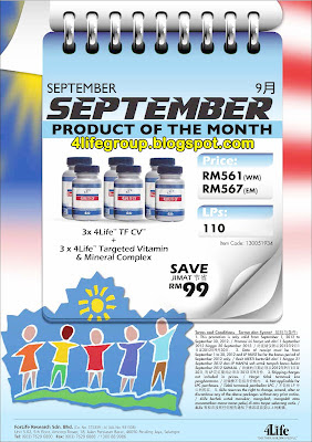Product Of The Month - September 2012