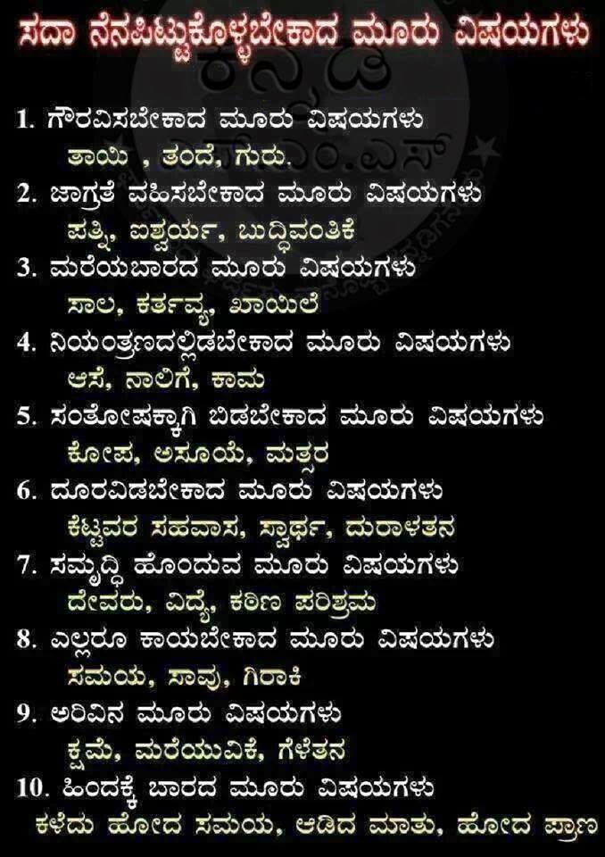 short love quotes in kannada love quotes