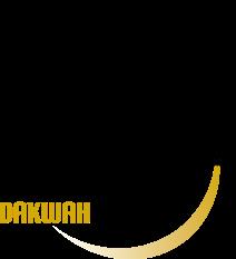 Paket Umroh Murah Dena Tour 2015 2016