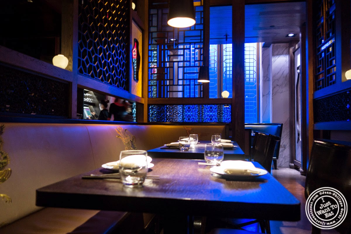 image of dining room at Hakkasan in NYC, NY